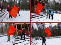 Flaga cieszyła się dużym powodzeniem