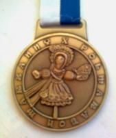 i medal Marzanny!